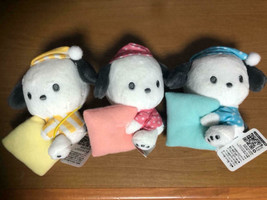 Sanrio Pochacco Good night Mascot plush Doll 3 types set 3.5in - $44.46