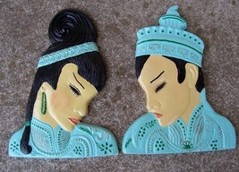 Oriental  Romantic Couple Chalk/Plaster Wall Plaques Faboulous! - $34.65