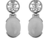 White jade kanji symbol earrings thumb155 crop