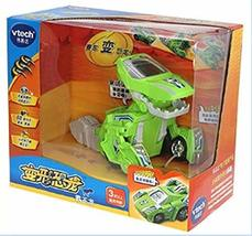 PANDA SUPERSTORE Deformable Dinosaur Toy Car for Children,Tyrannosaurus Rex, Gre