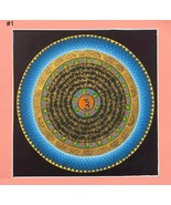 Hand-painted Buddhist Mantra  Mandala Thangka, Painting,  Art on Canvas,... - $58.76
