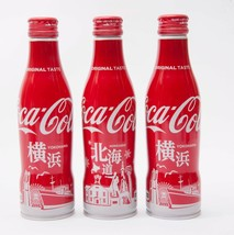 2 Yokohama & Hokkaido Coca Cola Aluminum Full bottle 3 250ml Japan Limited - $38.61