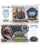 1x 1000 Ruble RUSSIA Banknote- World Paper Money, Pick p250 Lenin Note -... - $73.65