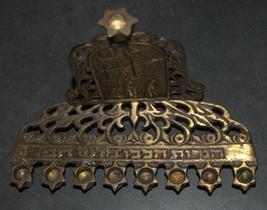 Judaica Menorah Hanukkah Vintage Hakuli Israel Wailing Wall Kotel Signed KL  image 3