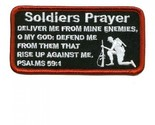 Soldiersprayerpatch thumb155 crop