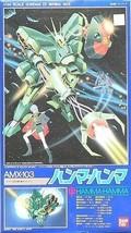 Mobile Suit ZZ Gundam 1/144 Hammer Hammer plastic model kit - $33.11