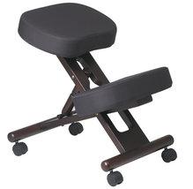 Espresso Finish Wood Memory Foam Knee Kneeling Chair w/Wheeled Casters K... - $112.00