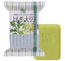 Suhadashikou Face Washing Soap  - Wormwood and Soybeans 120g