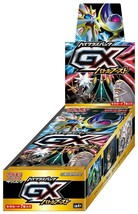 JAPANESE Pokemon GX Battle Boost SM4+ Booster Box Sun & Moon Pokemon TCG... - $399.99