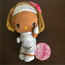 Hello Kitty x Yajima Beauty Salon Plush Doll Margaret Very Rare Sanrio 2... - $180.31