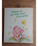 Rare Vintage 1982 Care Bears Plaque Brighten up your little corner of th... - $12.00