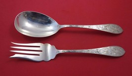 Lorraine All Over Engraved by Schofield Sterling Silver Salad Serving Set 2pc - $369.55