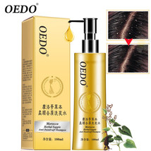 Herbal Supple Anti Dandruff Shampoo Hair Care Wash Away Dirt and Dandruff  - $21.53
