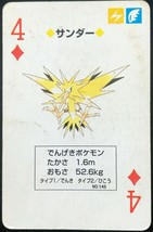 Zapdos 1996 Pokemon Card playing card poker card Rare BGS Nintendo From JP - $39.99