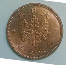 1916 JAPAN 5 Rin COIN Bronze Extremely Fine condition!! - $34.99