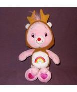 Cheer Bear Reindeer Care Bears Stuffed Plush Animal 11 inch 2007 Christm... - $13.68
