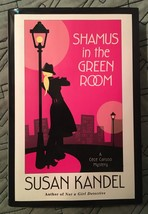 Shamus in the Green Room by Susan Kandel - Signed and Dated at Gardner Bldg - $122.50