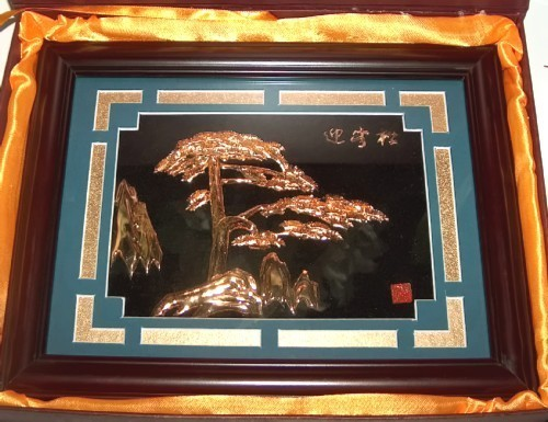 3D Oriental Shadow Box Wall Art Gold Tree and Mountains
