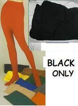 MEN'S SMALL BLACK PROFESSIONAL TIGHTS - $27.00