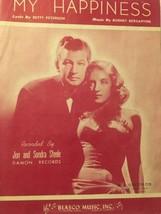 My Happiness Betty Peterson Hornet Bergantine Vintage Sheet Music - $7.70