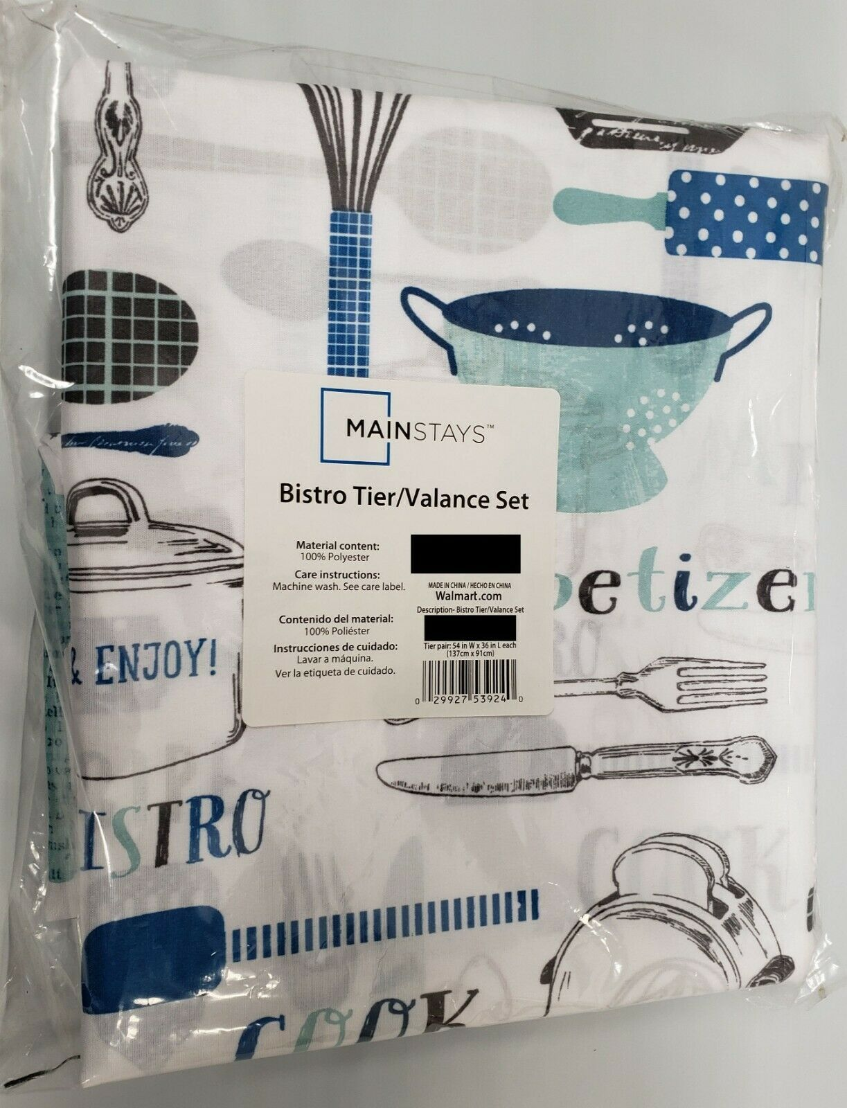 "Primary image for 3 Pc. Curtains Set: 2 Tiers (27""x36"") & Valance (54""x14"") KITCHEN ITEMS,blue, MS"