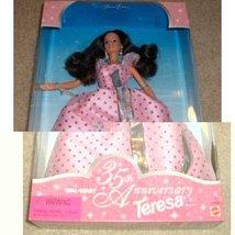 Mattel 1997 35th Anniversary Teresa Barbie Doll Special Edition - $17.81
