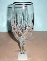Gorham Lady Anne Platinum Crystal Iced Beverage Made In Germany $52.90 NEW - $31.90