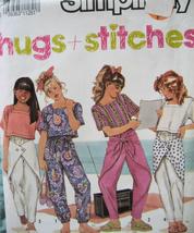 Vintage 90s Pattern Girls Top Pants Size sm med lg S7268 - $4.95