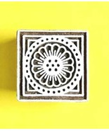 Indian square wooden stamps block print design wall decor heena print st... - $11.83