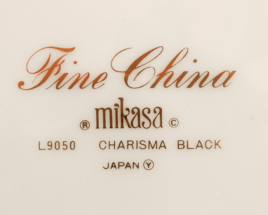 Mikasa Charisma Black Saucer New Fine China L9050