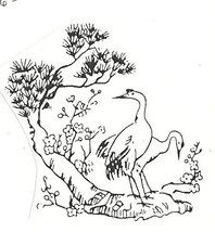 2 Cranes on tree floral Oriental design rubber stamp 2 1/4 inch size mad... - $10.00