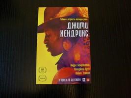 Jimi Hendrix Jimi: All Is by My Side movie AD flyer mini poster Russian ... - $7.70