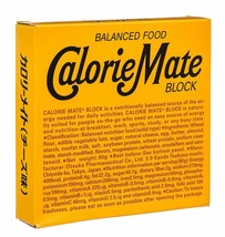 Calorie Mate cheese [10 boxes] Energy Diet Food Otsuka Japan NEW F/S - $34.60