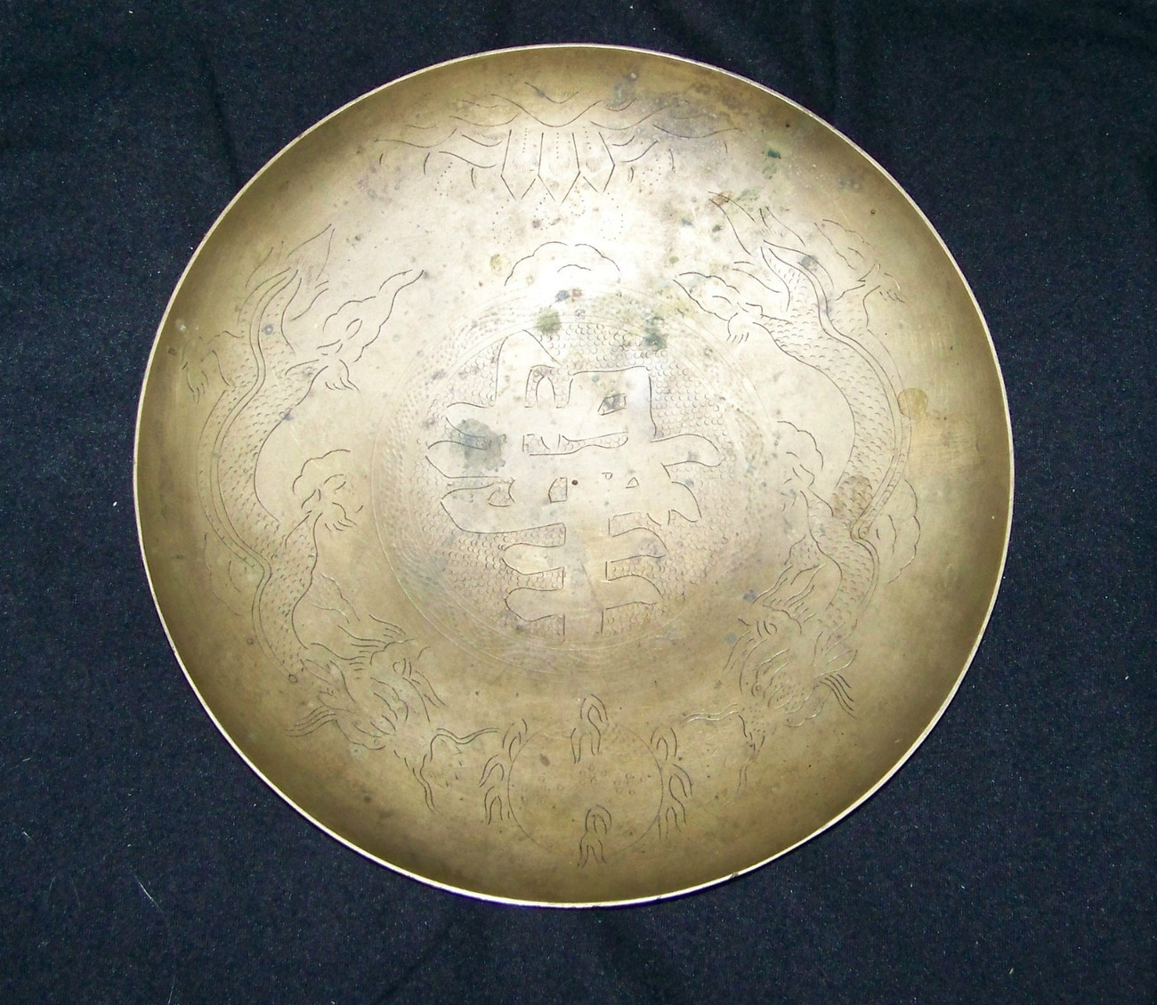 Primary image for Brass Bowl Dragons chinese character decorated Vintage piece