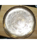 Brass Double Happiness Pedestal Compote Dish butterflys floral Vintage p... - $114.54