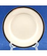 Noritake Countess Bread Plate 7223 NOS New China - $5.00