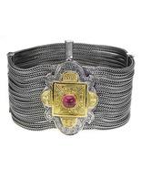 Gerochristo 6117 -Solid Gold & Silver Multi Strand Byzantine Medieval B... - $1,590.00