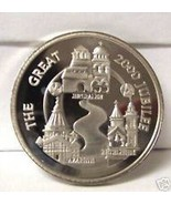 HOLY LAND CHURCHES NAZARETH GREAT JUBILEE 2000 MEDAL - $26.11