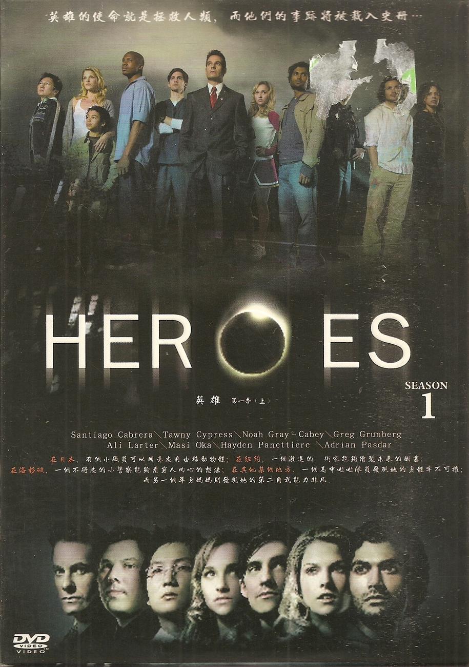 Primary image for DVD--Heroes - Season 1 (DVD, 2007, 7-Disc Set)