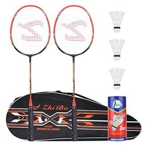 Fostoy Badminton Racquet Badminton Racket Set-Professional Carbon Fiber ... - $42.06
