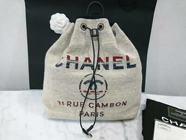 Auth Chanel Yeon-Deauville bag pack Beige - $5,483.11