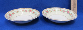 Edwin Knowles Berry Dessert Fruit Bowls Brunswi... - $16.82