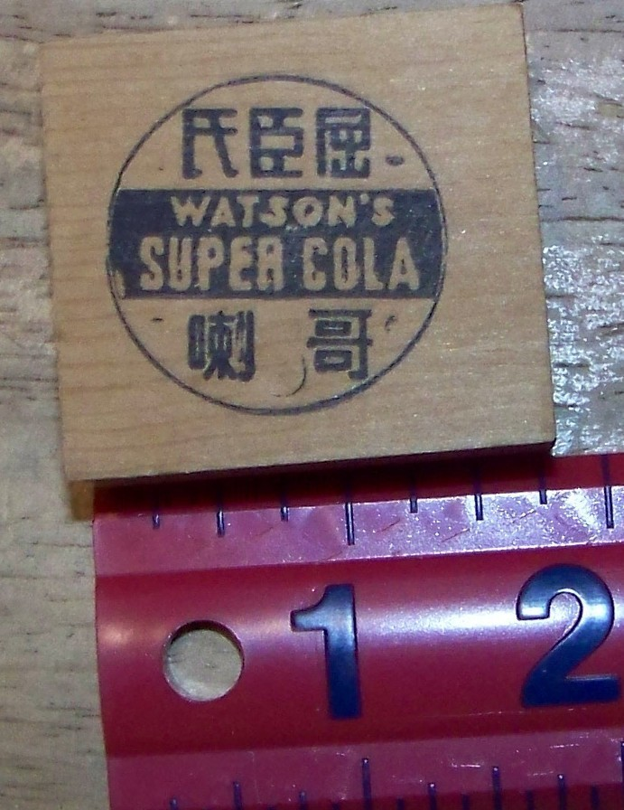 Primary image for Watson's Super Cola logo with chinese writing rubber stamp