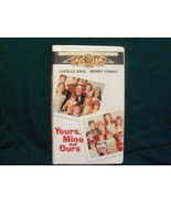 Yours Mine and Ours with Lucille Ball Henry Fonda Clamshell 1968 - $2.99