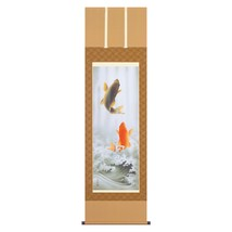 Tokyo Art Gallery ISHIHARA - Kakejiku (Japanese Hanging Scroll) : Koi (Carp) ... - $1,147.41