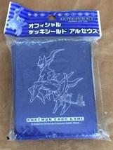 Pokemon Center Sleeves Arceus Sealed 2008 Blue 62 Total Japanese TCG Car... - $19.99