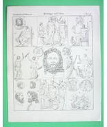 GREEK MYTHOLOGY Gods Zeus Jupiter Axur - 1825 Antique Print Engraving - $12.15