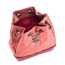 BRAND NEW AUTH 2018 Chanel Pink Gabrielle Quilted Leather Bucket Bag GHW  image 2