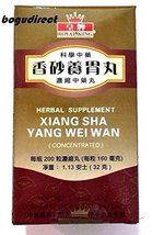 Royal king, Xiang Sha Yang Wei Wan (Bloating & Acid Indigestion) ????? 200 Pills - $9.79