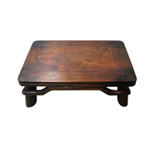 Simple Oriental Round Legs Rectangular Display Table Stand cs4263 - $225.00